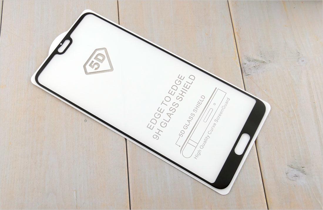 szkło chroniące ekran