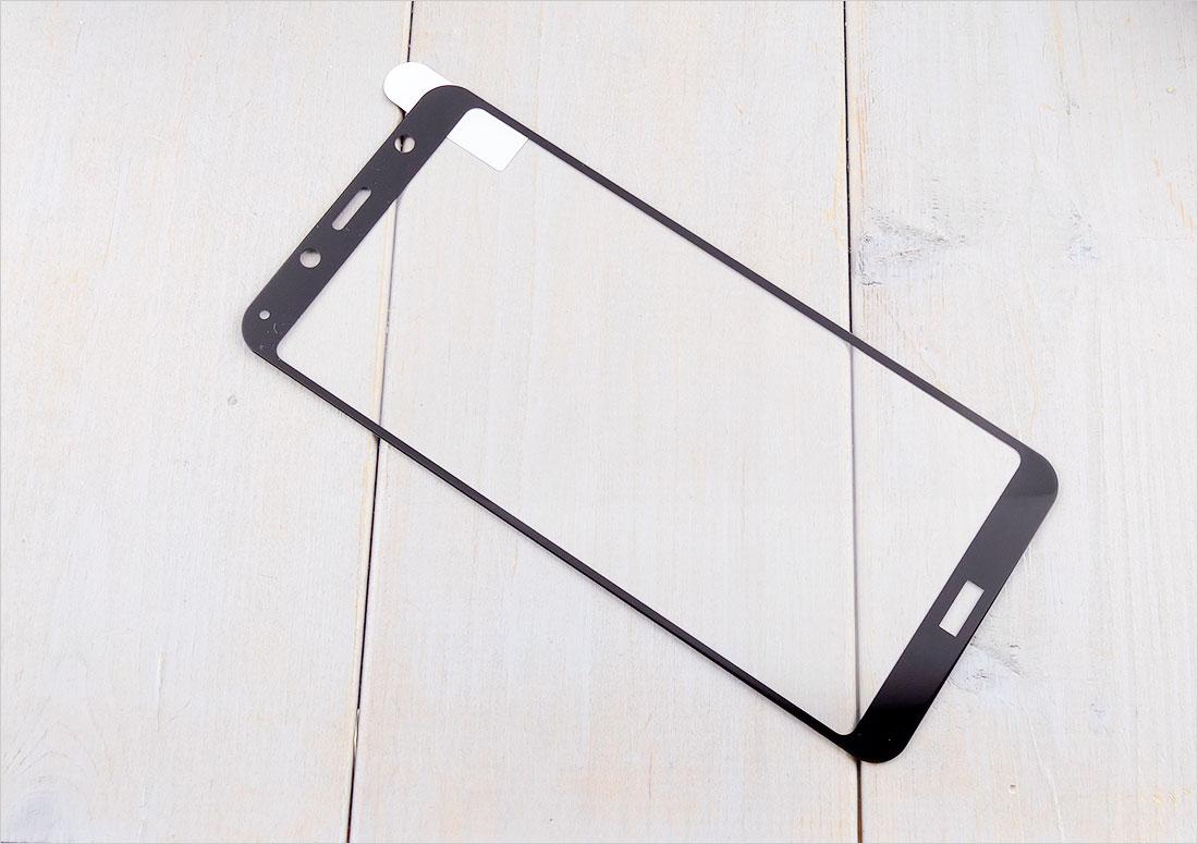 zkło hartowane do telefonu Xiaomi Redmi 7A