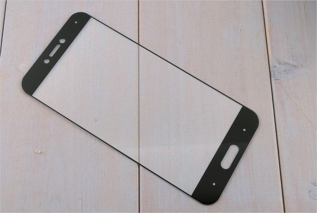 szkło hartowane do telefonu Xiaomi Mi 5c