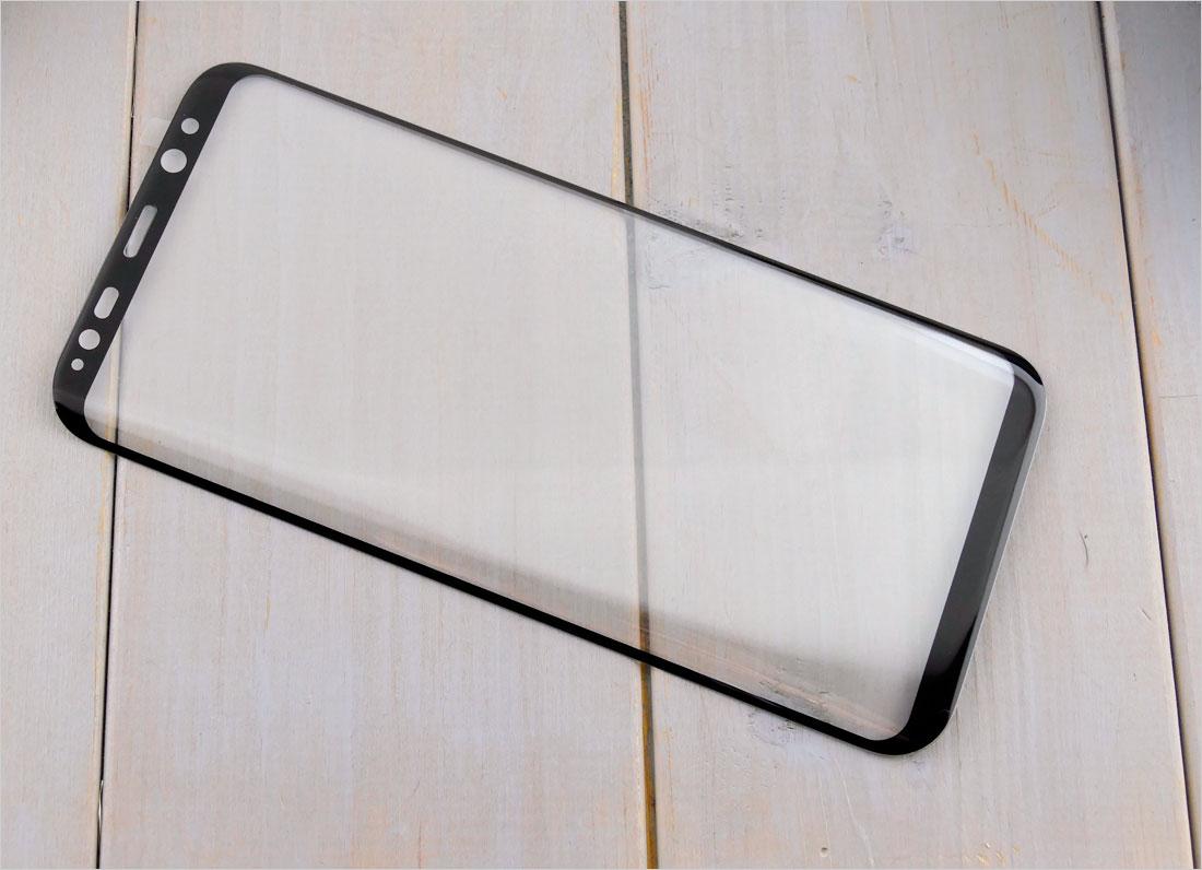 szkło hartowane do telefonu Samsung Galaxy S8 Plus