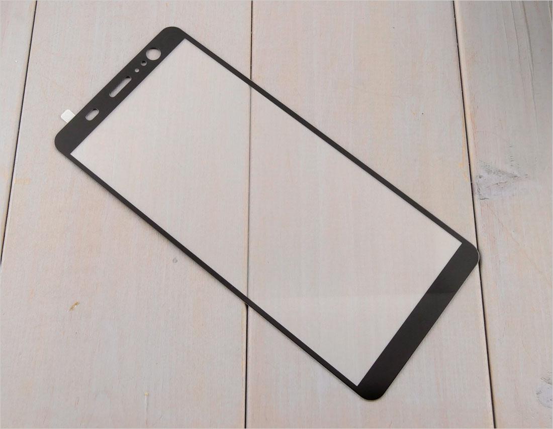 szkło hartowane do telefonu HTC U11 Plus