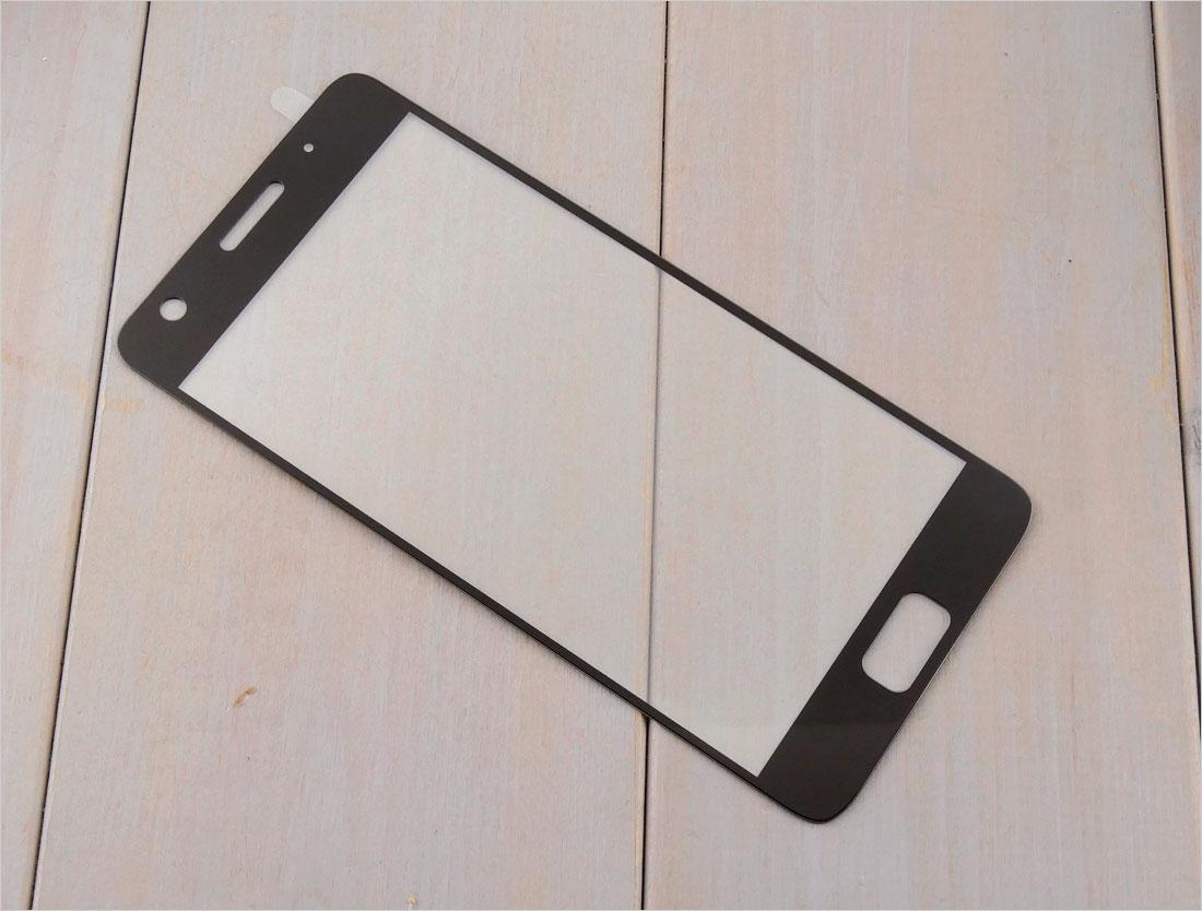 zkło hartowane do telefonu  Lenovo ZUK Z2
