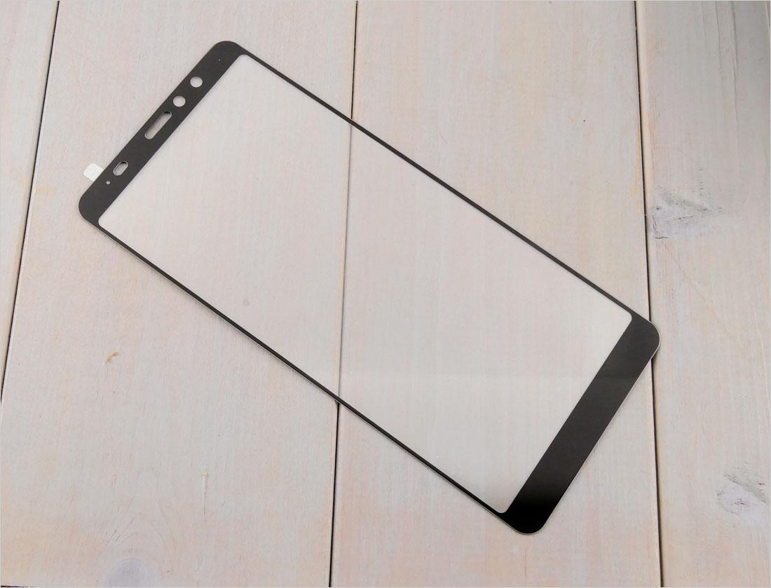 szkło hartowane do telefonu HTC U11 eyes